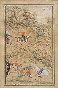 Prince Akbar and Noblemen Hawking, Prince Akbar and Noblemen Hawking, Probably Accompanied by His Guardian Bairam Khan