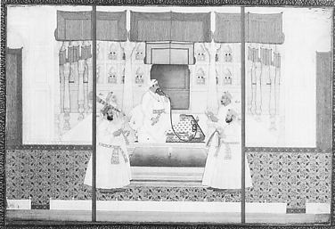 Emperor Muhammad Shah with Four Courtiers, Smoking a Huqqah