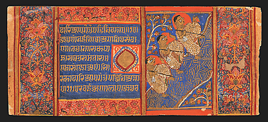 Three Monks Fording a River: Folio from a Kalpasutra-Kalakacharyakatha Manuscript