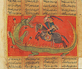 Gushtasp Slays the Dragon: Page from a Shahnama Manuscript
