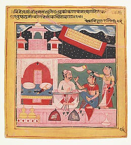 Varati Ragini: folio from the Chawand Ragamala series
