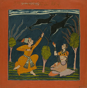 Ragaputra Kusum of Raga Dipak: Folio from a Ragamala Series