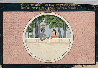 Krishna and Radha: Folio from the Second Guler Gita Govinda Series