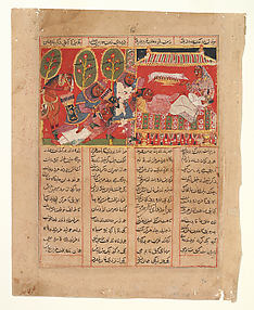 Siyavash Is Pulled from His Bed and Killed: Page from a Shahnama Manuscript