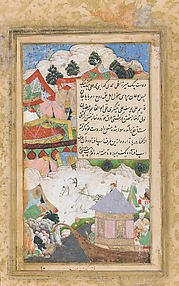 Emperor Babur Returning Late to Camp Drunk after a Boating Party in Celebration of the End of Ramadan in 1519: Folio from a Baburnama Manuscript