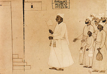 Pandit Hari Haran and Acolytes Approaching a Palace
