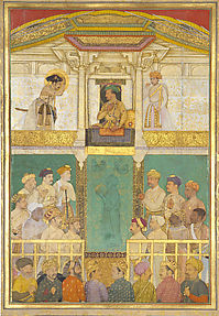 Jahangir Receives Prince Khurram, Ajmer, April 1616: Folio from the Windsor Padshahnama