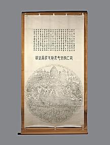 Western Paradise of Buddha Amitâbha