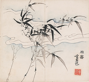 Bamboo in Mist, after Ge Zhongxuan (ca. 1577–ca. 1636), Leaf from the Ten Bamboo Studio Collection of Calligraphy and Painting