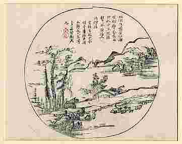 Landscape, after Ni Zan, Leaf from the Mustard Seed Garden Painting Manual, part 1, vol. 5
