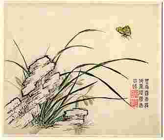 Rock with Butterfly, Leaf from the Mustard Seed Garden Painting Manual, part 3