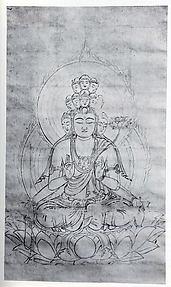 Jūichimen Kannon