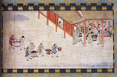Section from The Life and Acts of the Great Master from Kōya (Kōya daishi gyōjō zue)
