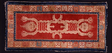 Ritual Rug with Two Flayed Male Figures