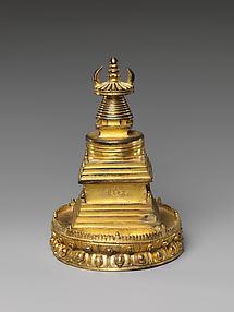 Bon Stupa