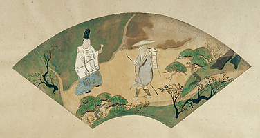 "Scene from The Ise Stories: ""Mount Utsu"" (Utsu no yama)"