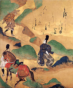 Scene from The Ise Stories: Mount Utsu (Utsu no yama)