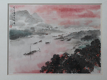 Hunan Scenery after Mao's Poem