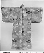 Noh Robe (Karaori) with Tortoise Shell Pattern and Crane Lozenges