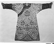 Emperor's Twelve-Symbol robe