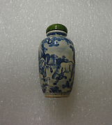 Miniature Vase