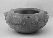 Alms bowl for a Buddhist monk