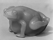 Crouching Frog