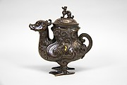 Ewer in the Shape of a Bird
