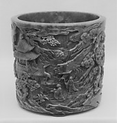 Brush Pot with Daoist Paradise
