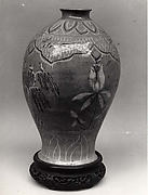 Vase with Inlaid Designs