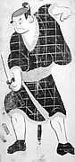 Ōtsu-e of Kabuki Actor Playing Hotei Ichiemon