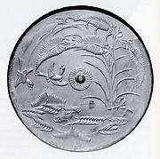 Haguro-kyō Mirror with Relief Design of Birds, Foliage, and Water