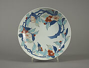 Dish with Camellia Design