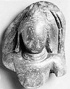 Fragment of a Bust of Buddha