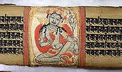 Bodhisattva Padmapani, Leaf from a dispersed Ashtasahasrika Prajnaparamita (Perfection of Wisdom) Manuscript