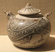 Covered Jar in the Form of a Bird