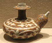 Kendi (Drinking Vessel)