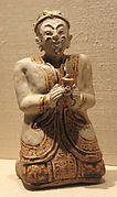 Water Dropper in the Form of a Kneeling Man