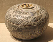 Covered Box with Design of Four Birds