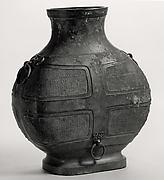 Wine Container (Bianhu)