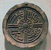 Circular Roof Tile End