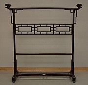 Robe Rack with Fungus-Shaped (Lingzhi) Terminals