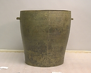 Large Situla