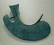 Asymmetrical Hafted Ax
