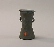 Lime Container in the Form of a