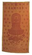 Avalokiteshvara as Shadakshari Lokeshvara
