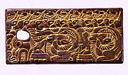 Belt Buckle with Zoomorphic Design