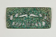 Belt Plaque with Three Ibex
