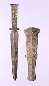 Short Sword and Sheath with Animal Motifs