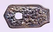 Belt Buckle with Animal Motifs